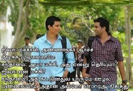 Santhanam vs Jeeva Funny Comment Pics
