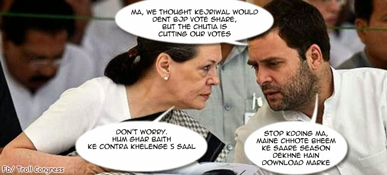 Rahul Gandhi amp Sonia Gandhi Funny Jokes For Fb Funny Comment