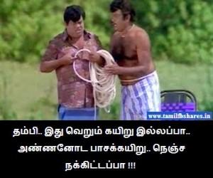 Goundamani & Senthil Reaction fb picture comment