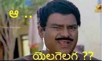 Aa Yelagelaga Telugu Comment Pic