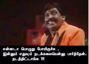 Vadivelu Nai sekar Reaction Picture Comment for fb
