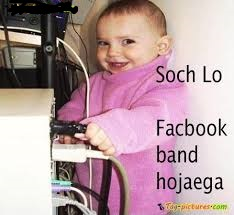 Soch Lo Funny Images For Kids Hindi