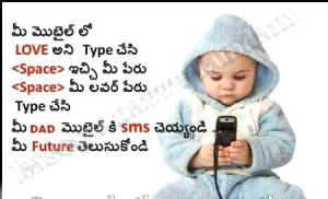 Telugu Funny Kids Comment Pic For Fb