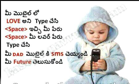 Funny Comments on Photos in Telugu Telugu Funny Kids Comment Pic