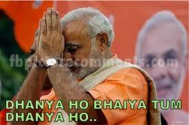 Narendra Modi Special Fb Photo Comment Pic