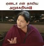 Fb funny photo comment pic in tamil