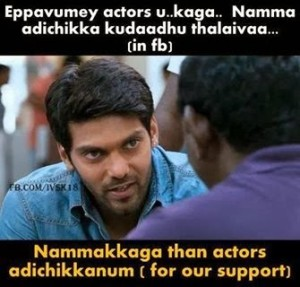 Tamil Actor Comedy Reaction For Fb Comment Pic
