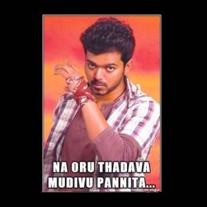 Vijay Na Oru Dhadava Mudivu Pannita Fb Funny Pic
