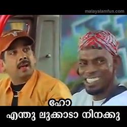 Ho Enthu Look Ada Ninakku Fb Comment Pic