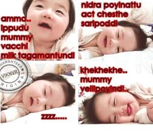Ammo... Ippudu Mummy Vacchi Milk Tagamantundi Fb Funny Pic