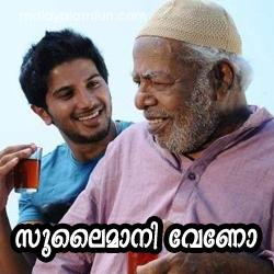 Sulimani Veno Malayalam Fun Image