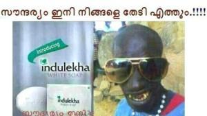 Indulekha White Soap Best Funny Pics
