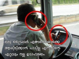 Fb Funny Photo Comments In Malayalam