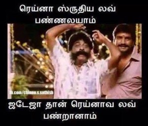 Santhanam Comedy Comment Pic