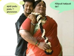 Vijay Apidi Podu Podu Ahmmm Funny Image