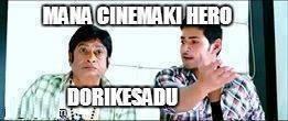 Mana Cinima Ki Hero Dorikesadu Comments Pictures in Telugu