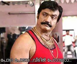 Podaa Podaaa Veetil Poodaa Fb Pic