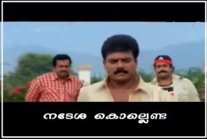 Nadesha Kollenda Malayalam Comedy Image
