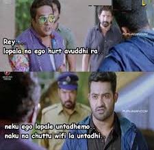 Rey... Lopala Na Ego Hurt Avuddhi Ra...