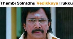 Thambi Solradhu Vedikkaya Irukku