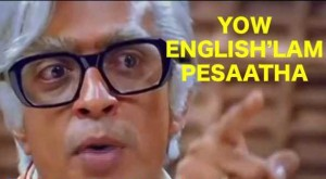 Englishlam Pesaatha Funny Photo Comment