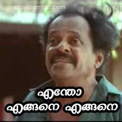 Entoo Engine Engine Malayalam Fun