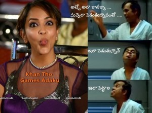 Brahmanadam Punch Dialogues Funny Image