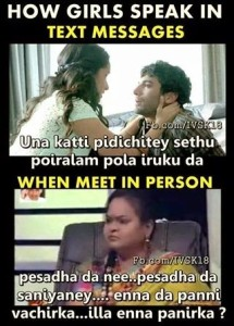 How Girls Speak In Text Messages Tamil Funny Jokes