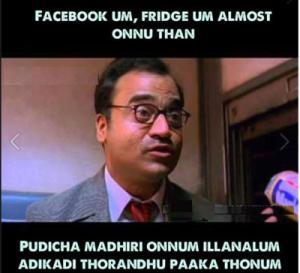 Facebook vs Fridge Tamil Memes Comment Pic