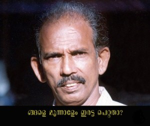 Ingalu Moonnalem Iratta Pettatha? Malayalam Comment Pic