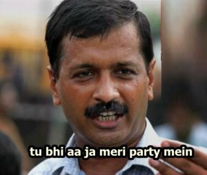 Tu Bhi Aa Ja Meri Party Mein Funny Picture Comment