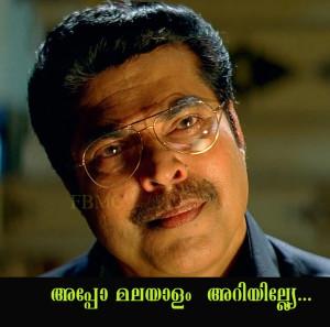 Appo Malayalam Ariyille Malayalam Funny Comment Pic
