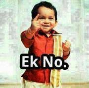 Ek No. Fb Funny Kid Comment Pic