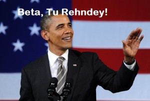 Beta Tu Rehndey! Fb Funny Comment Pic