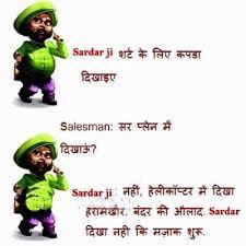 Sardar Ji vs Salesman Fb Comment Pic