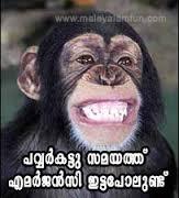 Powercut Samayathu Emergency Itta Polundu Fb Pic