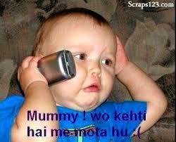 Mummy Wo Kehti Hai Me Mota Hu Fb Pic