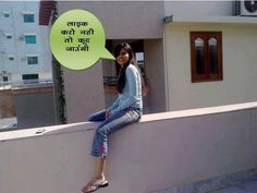 Funny Photos with Hindi Comments Fb Pic