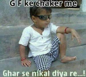 G F Ke Chaker Me Fb Photo Pic