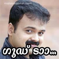 Good Daaa Malayalam Photo Pic