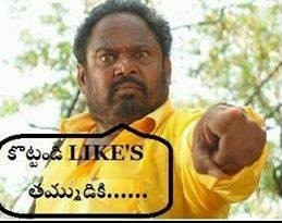 Kotandi Likes Tamudiki Fb Photo Comment Pic