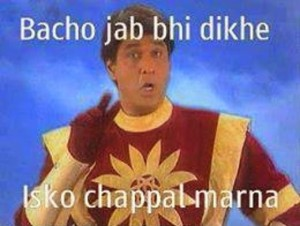 Bacho Jab Bhi Dikhe Isko Chappal Marna Fb Pic