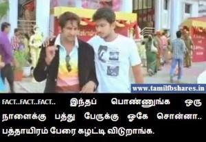 Santhanam Factu Factu Factu Fb Pic