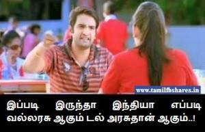 Santhanam Ok Ok Reaction Fb Comment Pic