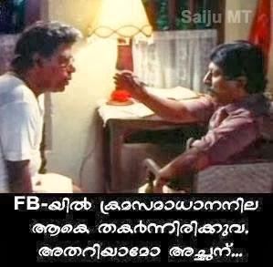 FB-yil Kramasamadhanam Ake Thakarnnirikkuva