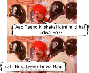 Aap Teeno Ki Shakal Kitni Milti Hai Judwa Ho