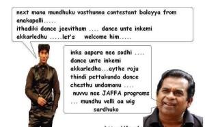 Very Funny Images Jokes In Telugu