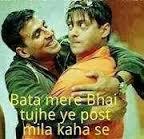 Beta Mere Bhai Fb Comment Pic