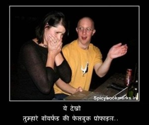 Funny Pics With Hindi Comments