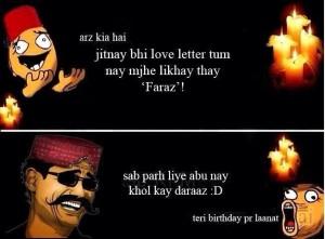 Hindi Funny Jokes Comment Pics For Fb